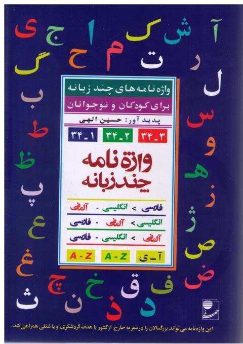 H_Ketab_1