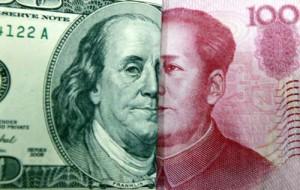 CHINA RMB RENMINBI YUAN USD